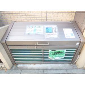 ベルモント 物件写真3 ゴミ捨て場