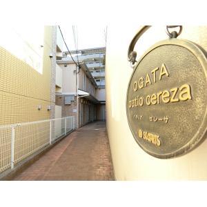 patio cereza 物件写真2 エントランス