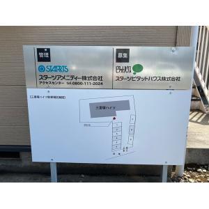 三里塚ハイツ 物件写真5 建物外観