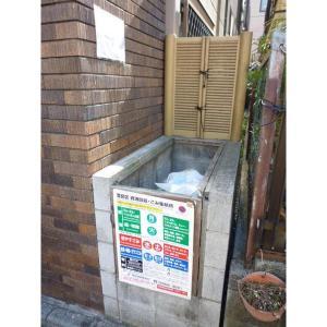 モン・シャトー東長崎 物件写真5 ゴミ置き場