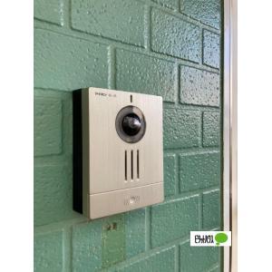 メゾンパナハイツ松山 B棟 部屋写真6 トイレ
