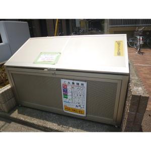 京成サンコーポ谷津A棟 物件写真3 ゴミ置き場