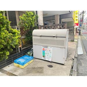 ヴェルデ荻窪 物件写真4 敷地内ゴミ置場!