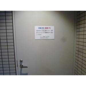 シティコープ浅草橋Ⅲ 物件写真5 その他