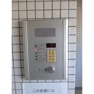 クリスタル津田沼パート1 物件写真4