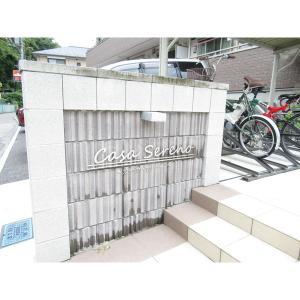 カーサセレーノ 物件写真2 建物外観