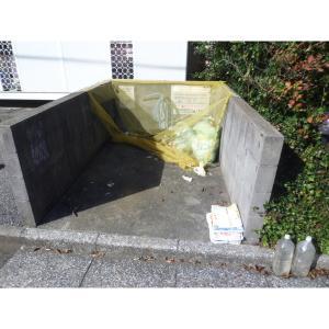 千葉市緑区おゆみ野有吉 アパート 物件写真2 ゴミ捨て置き場