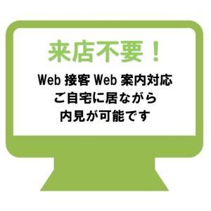 アンソレイユ新鎌ヶ谷Ⅱ 物件写真2 その他