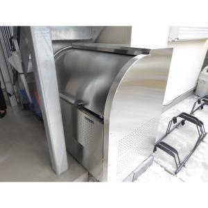 サイドパーク白糸台 物件写真4 ごみ置き場