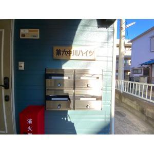 第5中川ハイツ 物件写真4 駐車場