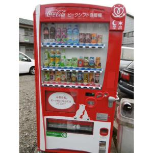 ハイツ中山 物件写真4 自動販売機