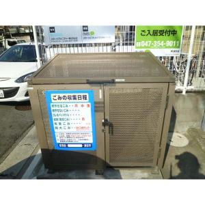 ファインコート新浦安 物件写真4 ごみ箱