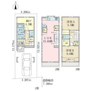 三田4丁目売地