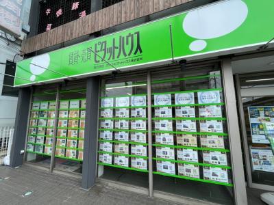 ピタットハウス南行徳店
