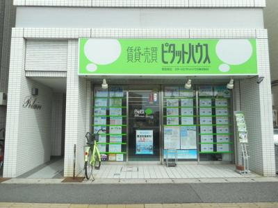 ピタットハウス東船橋店