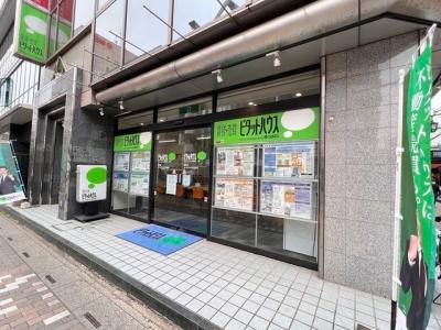 ピタットハウス新越谷店