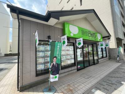 ピタットハウス千葉店