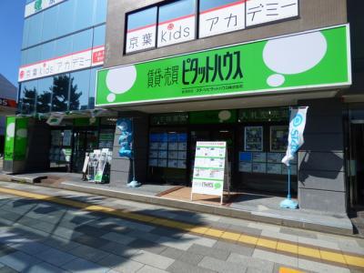 ピタットハウス新浦安店