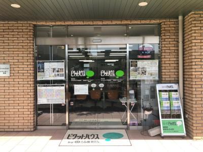 ピタットハウス成田店