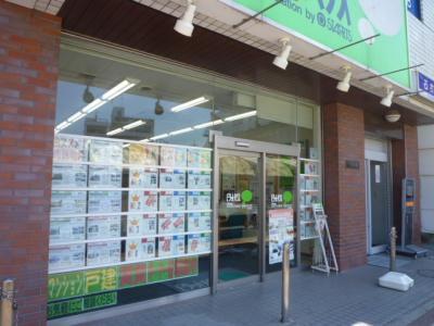 ピタットハウス四街道店