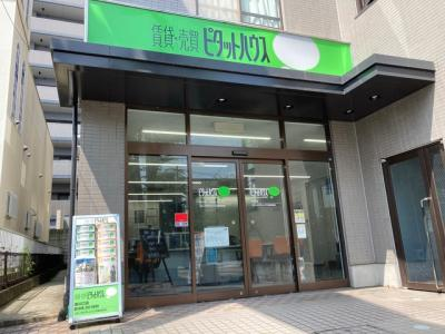 ピタットハウス東川口店
