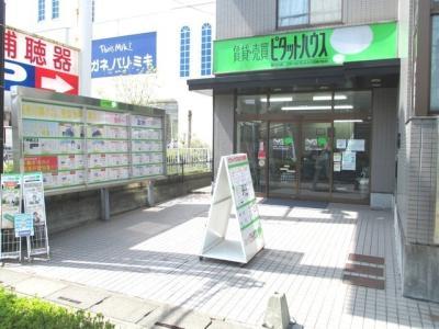 ピタットハウス東川口店 店舗外観