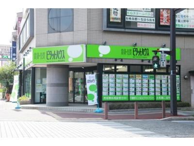 ピタットハウス鎌取店 外観