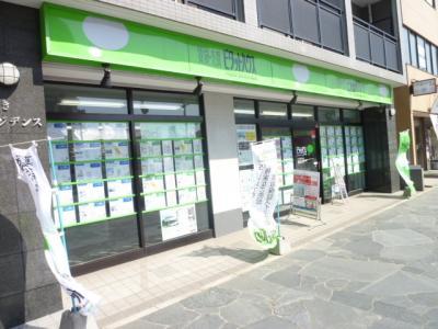 ピタットハウス八千代緑ヶ丘店