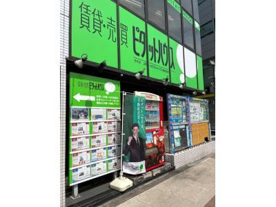 ピタットハウス志木店