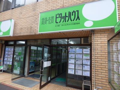 ピタットハウス本八幡店