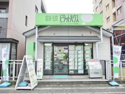 ピタットハウスセンター北店