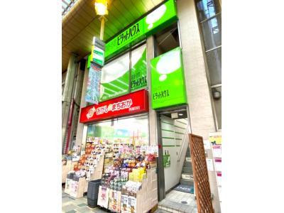 ピタットハウス蒲田店