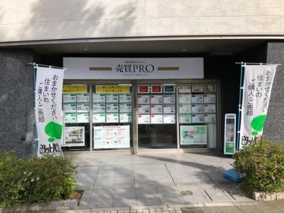 ピタットハウス津田沼販売センター