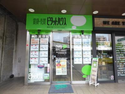 ピタットハウス新百合ヶ丘店