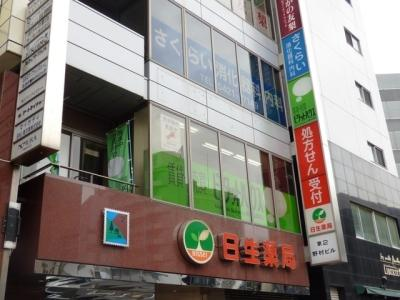 ピタットハウス五反田店