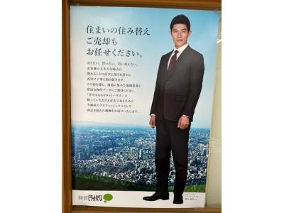 ピタットハウス菊名店
