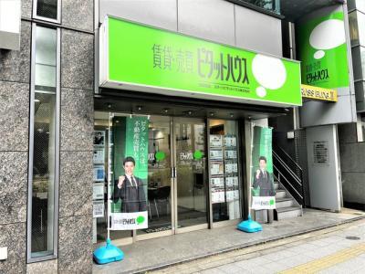ピタットハウス浅草橋店