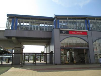 ピタットハウス三郷中央店