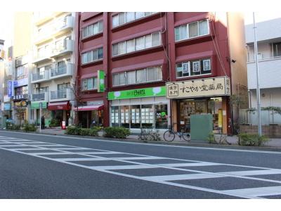 ピタットハウス武蔵小杉店