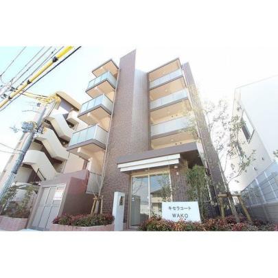 キセラコートWAKO[5階]