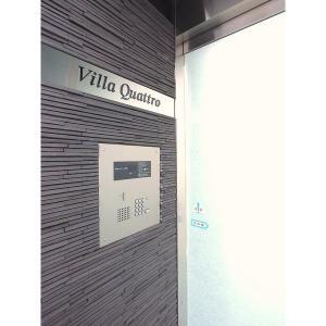 VillaQuattro 物件写真4 エントランス