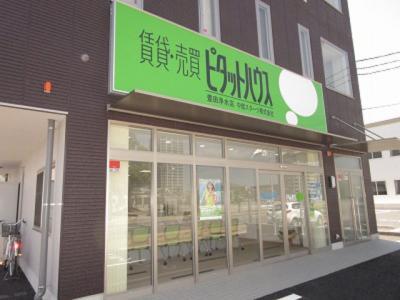 ピタットハウス豊田浄水店