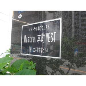 大阪市中央区常盤町2丁目 マンション 物件写真3 エントランス