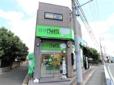 ピタットハウス千里丘店
