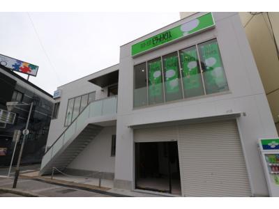 ピタットハウス阪急茨木店