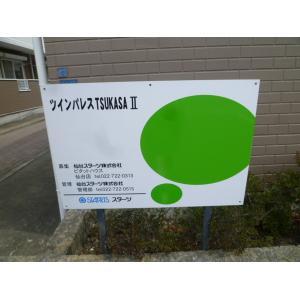 ツインパレスTSUKASAⅡ 物件写真2 建物外観