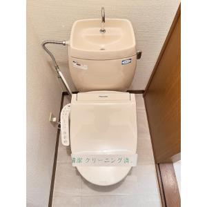 コンフォール大沼 部屋写真5 トイレ