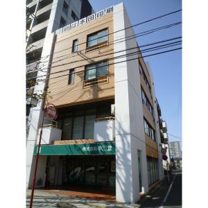 本田ビル物件写真1建物外観