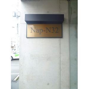 札幌市北区北三十二条西10丁目 マンション 物件写真3 エントランス