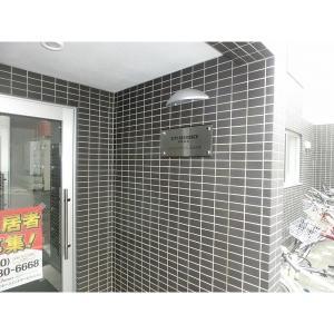 札幌市北区北三十四条西3丁目 マンション 物件写真2 建物外観
